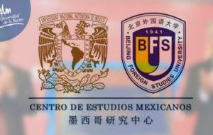 UNIVERSIDAD DE BEIJING ABRE OFICINA EN LA UNAM