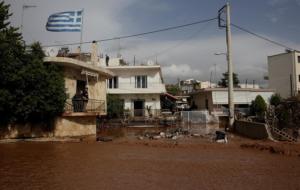 AL MENOS 10 MUERTOS EN GRECIA POR INUNDACIONES